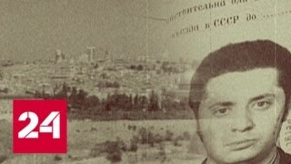 Расследование Эдуарда Петрова. Провал Каплана - Россия 24