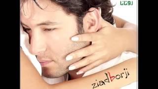Ziad Borji ... Men Albi We Rouhe | زياد برجي ... من قلبي وروحي
