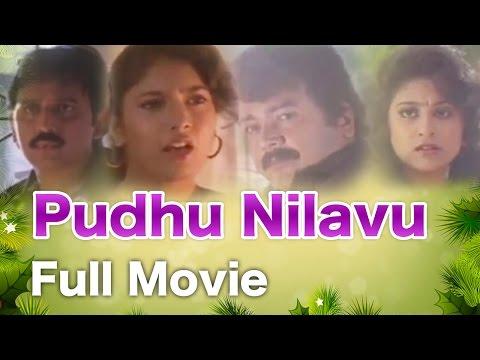 Role played in Pudhu Nilavu Tamil Full Movie : Jayaram, Vineetha, Ramesh Aravind, Sanghavi