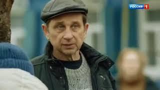 Соседи/3 серия из 4/2018/комедийная мелодрама