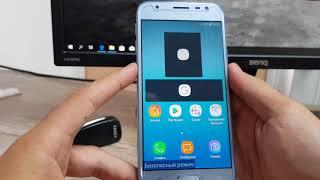 Вирус на телефоне Samsung (android) не заходит в настройки.