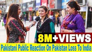 Angry Pakistani Public Reaction on Pakistan loss to India | Pakistan vs India