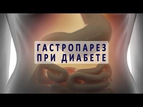 Invaliditate angiopatie diabetică