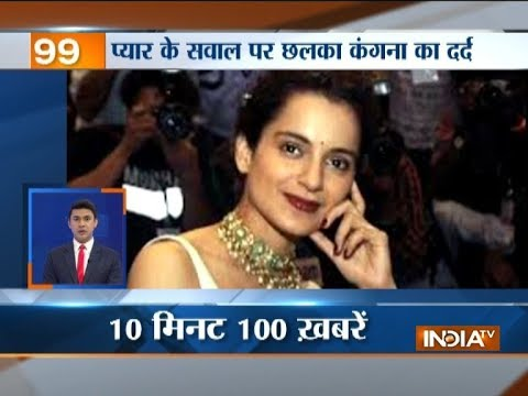 News 100 | 16th January, 2018