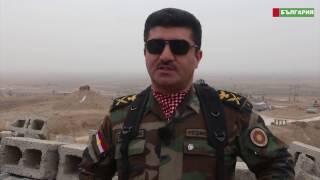 Документален филм за Генерал Сирван Барзани, Ирак битка за Мосул! 2016 на български език