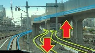 京浜東北線品川駅切替工事ついに山手線新駅に対応した新ルートを走行することになった京浜東北線南行E233系の前面展望