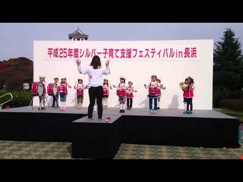 大谷保育園 青組鼓隊 H25.11.9(1).mp4