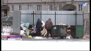 Жалобы новгородцев на «мусорную тему» обсудили на брифинге в правительстве области