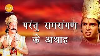 Ramayan Dialogue Status । रामायण डायलॉग l Laxman | लक्ष्मण - STATUS