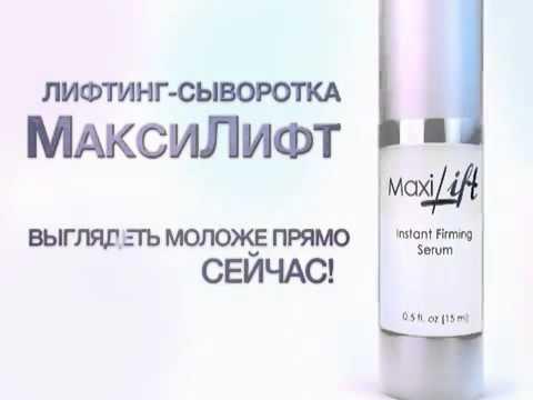 Спейс лифтинг лица цена в москве