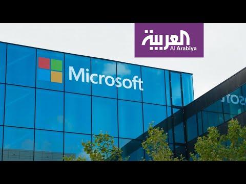 العرب اليوم - شاهد: شركة تمنح موظفيها ٣ أيام اجازة أسبوعية والانتاجية تزيد