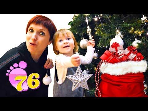 Привет, Бьянка и Адриан открывают Подарки на Новый Год