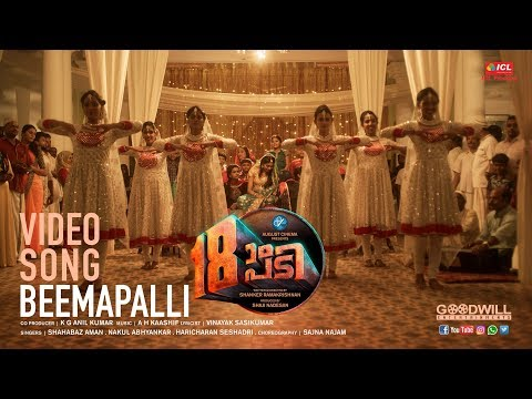 Beemapalli Song - 18am Padi