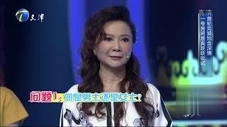 你看谁来了20180901:蔡明爆笑故事揭露与沈丹萍非凡关系