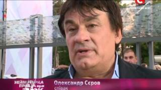 Самые дорогие разводы звезд - Неймовірна правда про зірок-19.08.2014