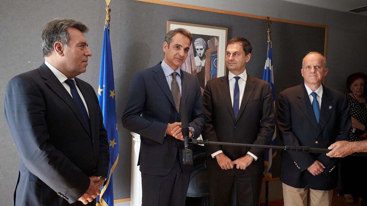Επίσκεψη του Πρωθυπουργού Κυριάκου Μητσοτάκη στο Υπουργείο Τουρισμού