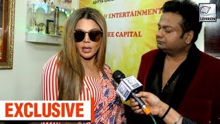 Drama queen Rakhi Sawant recently announced her marriage with Deepak Kalal. Rakhi held a press conference to announce her wedding. Check out Rakhi Swant's press conference LIVE right.  #RakhiSawantWedding,#RakhiSawantLive,#RakhiSawant,  For More Such News & Gossips Subscribe now! https://bit.ly/LehrenTV  Log On To Our Official Website: http://www.lehren.com  Follow us on Dailymotion: http://bit.ly/1jnCOoK  Instagram: https://www.instagram.com/lehrennetworks  Facebook: https://www.facebook.com/LehrenNetworks  Twitter: https://twitter.com/LehrenNetworks  Pinterest: https://in.pinterest.com/lehrenNetworks  Google+ : https://plus.google.com/+LehrenCo