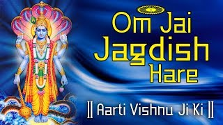 "Vishnu Ji Full Aarti : ""OM JAI JAGDISH HARE"" With Hindi"