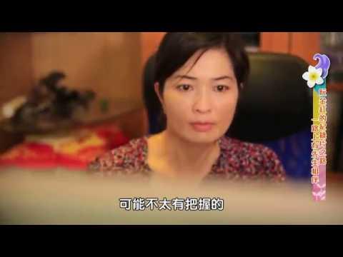 幸福新民報第3季-第2集 紀錄片導演-阮金紅