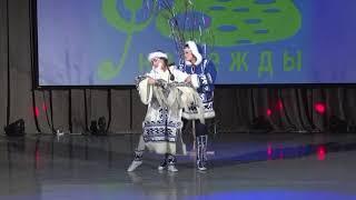 1333 Народный самодеятельный ансамбль танца Вдохновение г Лангепас Звуки бубна