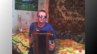 Алексей Повираев Плывут туманы белые(гармонь)