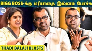 KAVIN-க்கு கெட்ட நேரம் ஆரம்பிச்சுருச்சு - THADI BALAJI பளீர் Interview   Losliya   Cheran   Vanitha