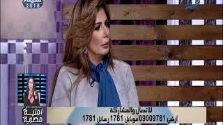 أمنية مصرية: اللواء محمود الرشيدى: لا تثق فى أى شخص عبر مواقع التواصل الاجتماعى