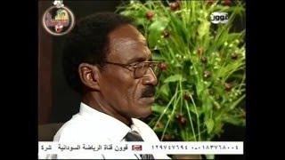 تحميل اغاني حبيب حسن والنحاس - ليلة مامنظورة MP3