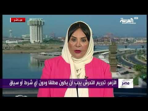 العرب اليوم - شاهد: قلق بسبب تنامي ظاهرة التحرش في معظم مجتمعاتنا