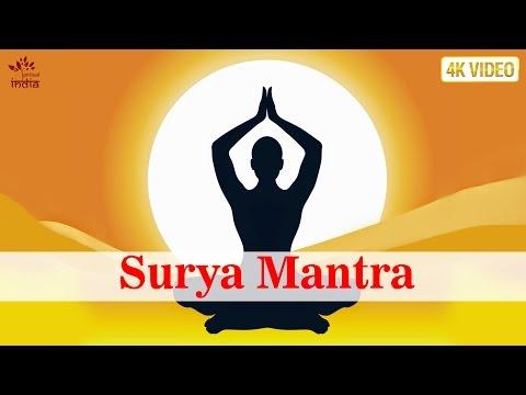 Surya Namaskar Mantra - Surya Mantra   Bhakti Songs Hindi   Surya Dev, Sun God