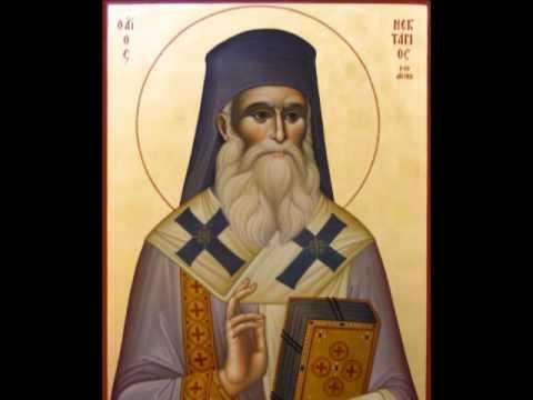 Paraclisul Sfântului Nectarie