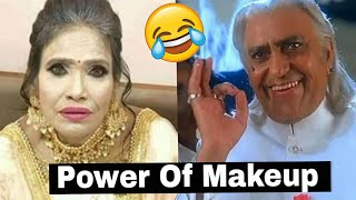 Funniest Makeup Transformation   Funny Video 😂
