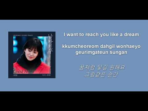 Seo Ji An (서지안) – Good Night Encounter OST (Han_Rom_Eng Lyrics)
