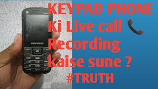 How to Hear Keypad Mobile Live Call Recording || in hindi Truth