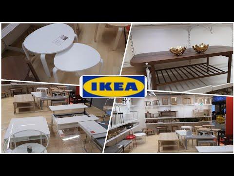 IKEA - SPÉCIAL TABLES BASSES - 26 JUIN 2020