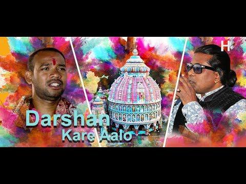 DARSHAN KARE AALO   DEORI MAA NEW NAGPURI BHAKTI SONG 2018   SINGER PAWAN ROY   ACTOR NAG RANJAN  