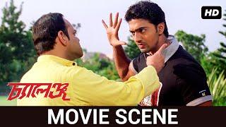 চ্যালেঞ্জ নিবি না | Dev | Subhasree | Movie Scene | Challenge | SVF