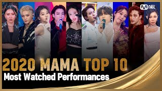 [2020 MAMA] TOP 10 Most Watched Performances Compilation (조회수 TOP 10 무대 모아보기)