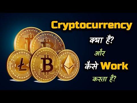 Interaktyvūs brokeriai bitcoin ateities sandorių reikalavimas
