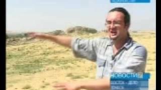 Таджикистан - История