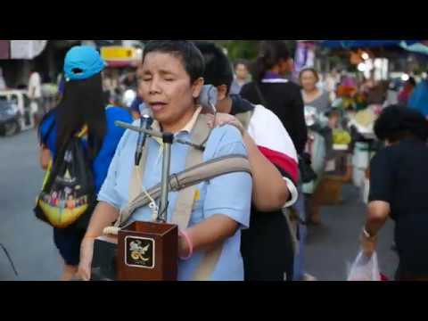 Tus Niam Tais Dig Muag Hu Nkauj (Khosiab Travel)