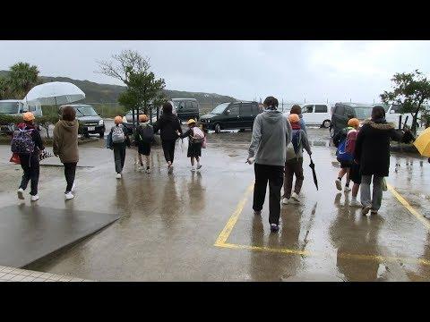 種子島の学校活動:住吉小学校地震津波避難訓練・児童引き渡し訓練