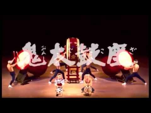 2016南瀛國際民俗藝術節-鬼太鼓座《疾風迅雷》