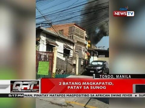 [GMA]  QRT: 2 batang magkapatid, patay sa sunog