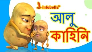 15 Bengali Rhymes for Children