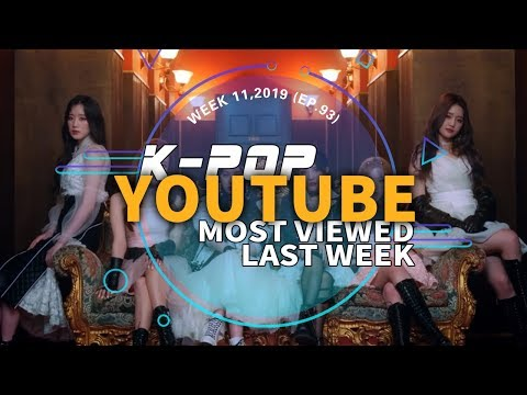 [TOP 30] MOST POPULAR K-POP MV IN ONE WEEK [20190310-20190316]
