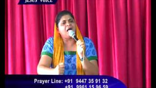 Sir. Leny Ani George - Jesus Voice - Episode 295 - (12-2-2013)