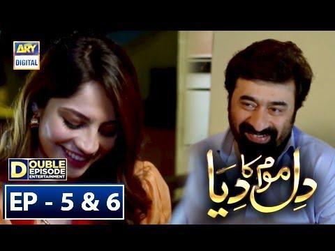 Dil Mom Ka Diya Episode 5 & 6 – 11th September 2018 - ARY Digital Drama