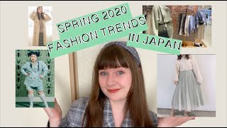 Womens Spring 2020 Fashion Trends In Japan