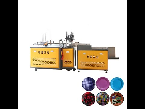 Automatic Paper Glass Making Machine